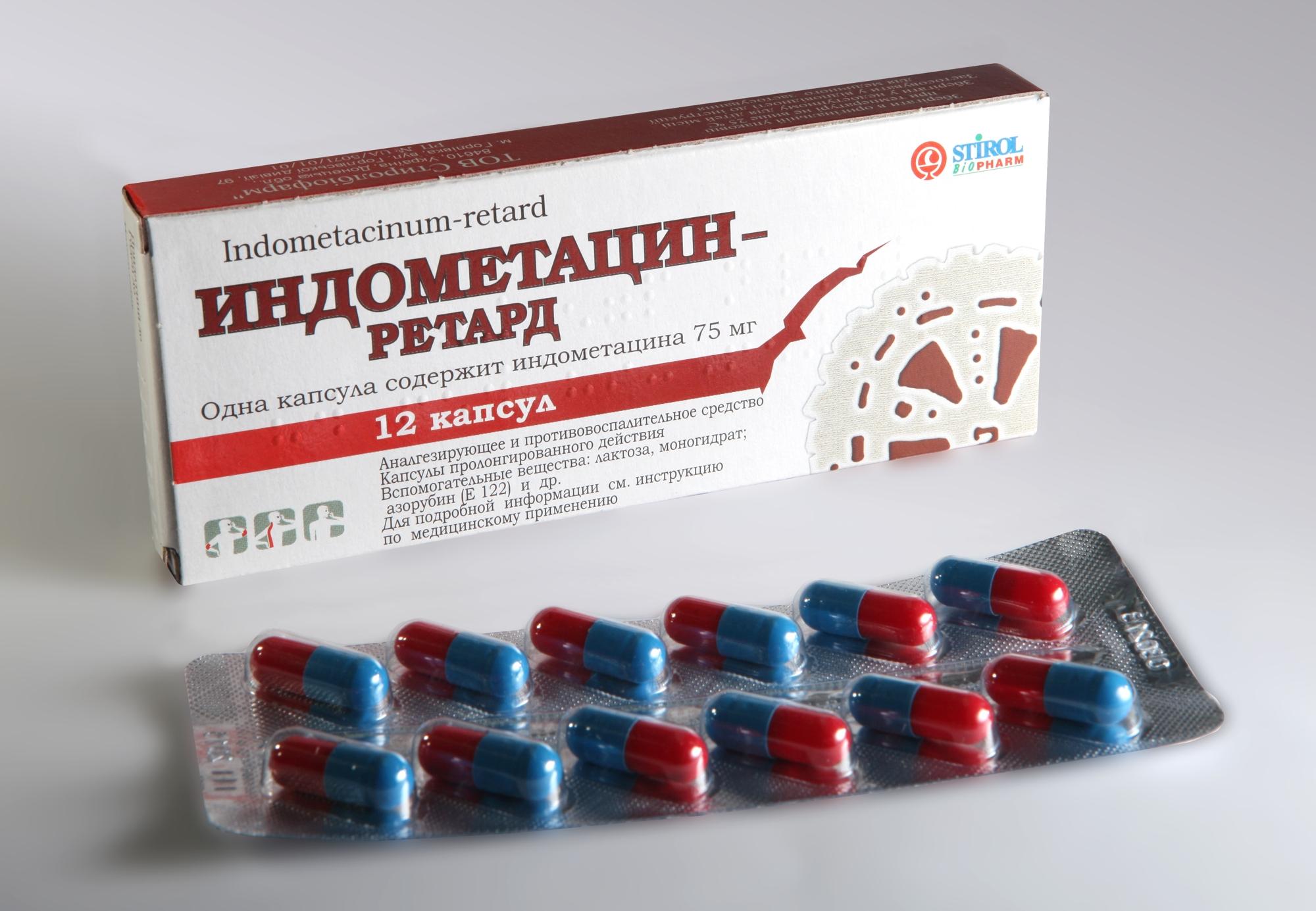 Изображение - Деформация тазобедренных суставов лечение Indometacin